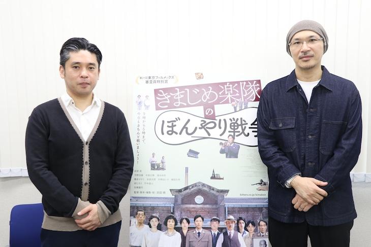左から池田暁、МCの森直人。