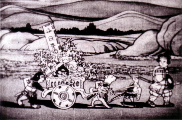 「お伽話『日本一桃太郎』」(写真提供:マツダ映画社)