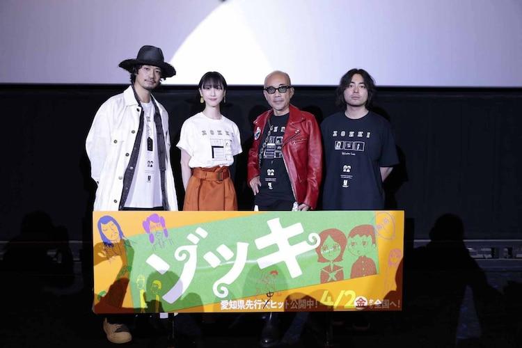 ミッドランドスクエアシネマでの舞台挨拶の様子。左から齊藤工、松井玲奈、竹中直人、山田孝之。