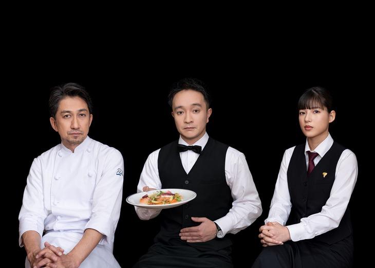左から神尾佑演じる志村洋二、濱田岳演じる高築智行、石井杏奈演じる金子ゆき。