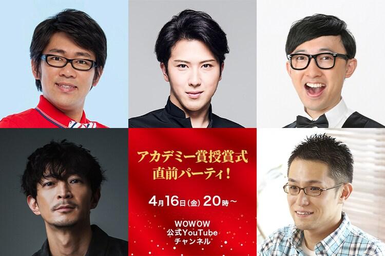上段左からビビる大木、尾上松也、こがけん。下段左から津田健次郎、よしひろまさみち。