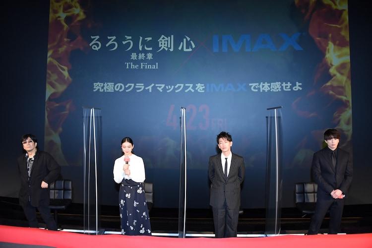 「るろうに剣心 最終章 The Final」トークイベントの様子。