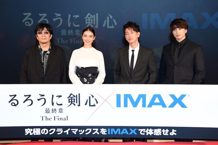 左から大友啓史、武井咲、佐藤健、新田真剣佑。