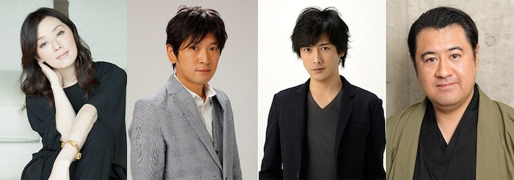 左から大塚寧々、長谷川朝晴、中村俊介、小手伸也。
