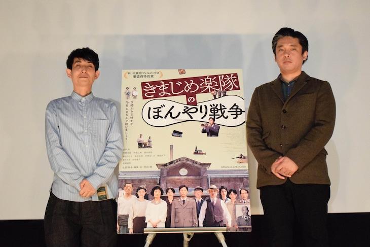 「きまじめ楽隊のぼんやり戦争」トークイベントの様子。左から矢部太郎、池田暁。
