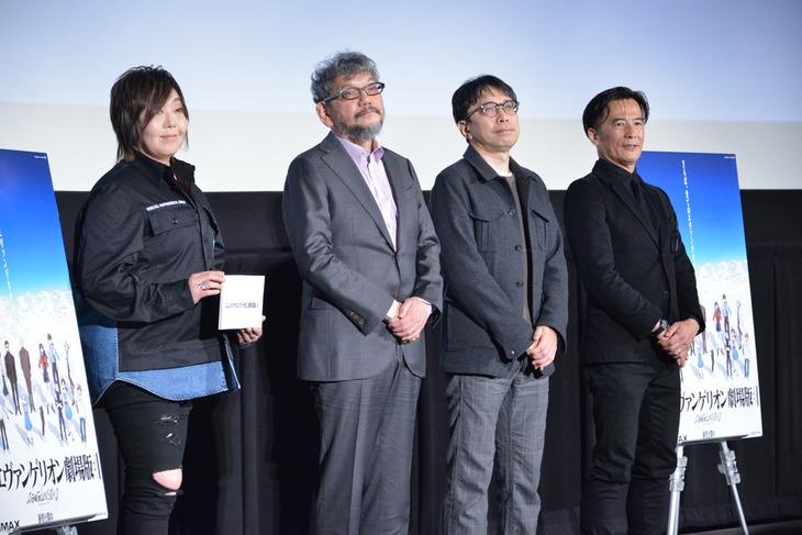 「シン・エヴァンゲリオン劇場版」舞台挨拶の様子。左から緒方恵美、庵野秀明、鶴巻和哉、前田真宏。