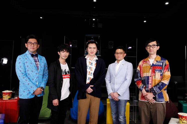 「アカデミー賞授賞式直前パーティ!」の様子。左からビビる大木、津田健次郎、尾上松也、よしひろまさみち、こがけん。