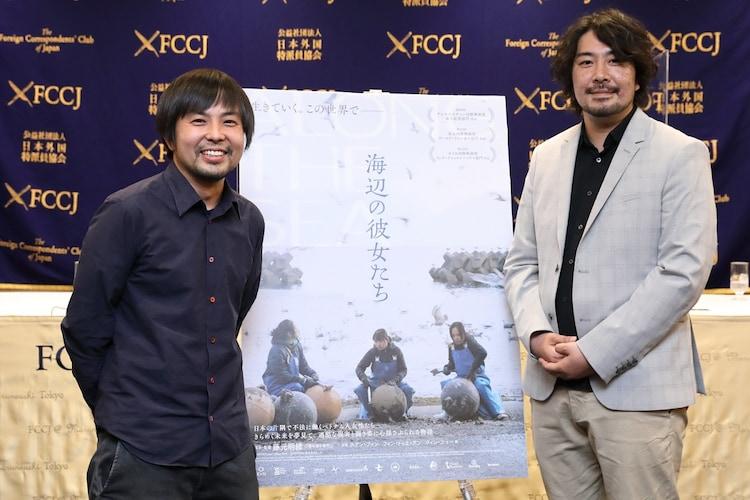 「海辺の彼女たち」日本で移民映画を実現できた理由、監督とプロデューサーが語る
