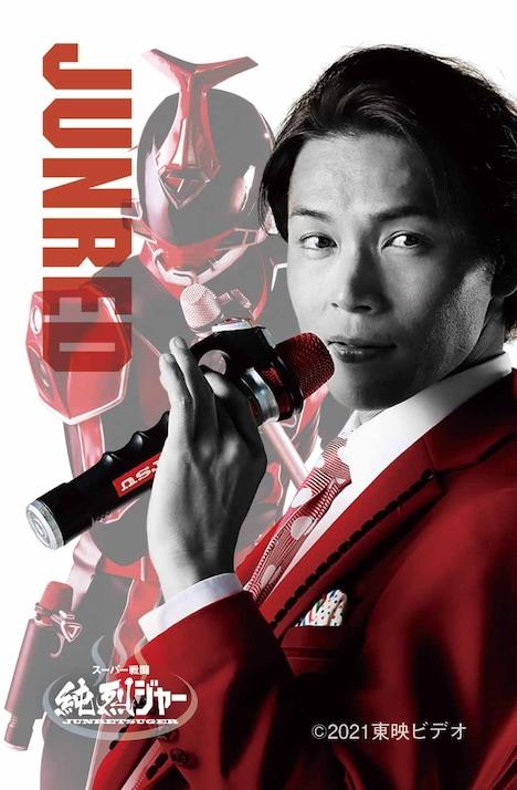 キャストビジュアル ムビチケ(白川裕二郎)