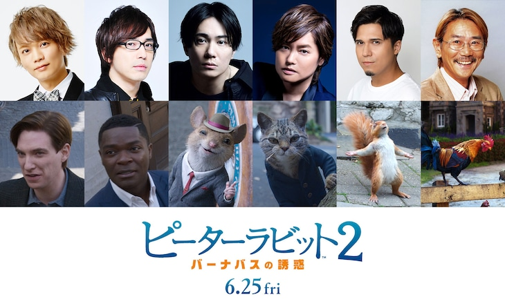 上段左から浅沼晋太郎、安元洋貴、鈴木達央、森久保祥太郎、木村昴、千葉繁。