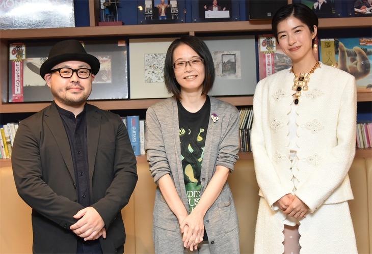 左から吉野竜平、津村記久子、佐久間由衣。