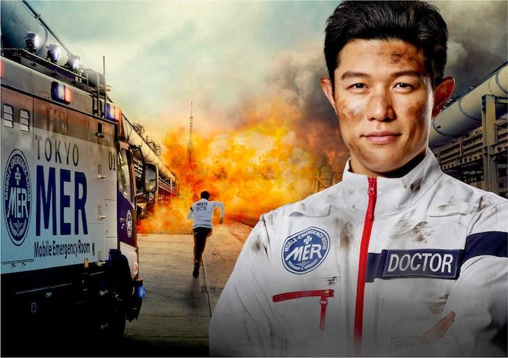 「TOKYO MER~走る緊急救命室~」ビジュアル