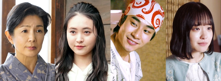 左から市毛良枝演じる幸子、宮野陽名演じるマコ、前田旺志郎演じる若かりし頃のたこ、森迫永依演じる若かりし頃の幸子。