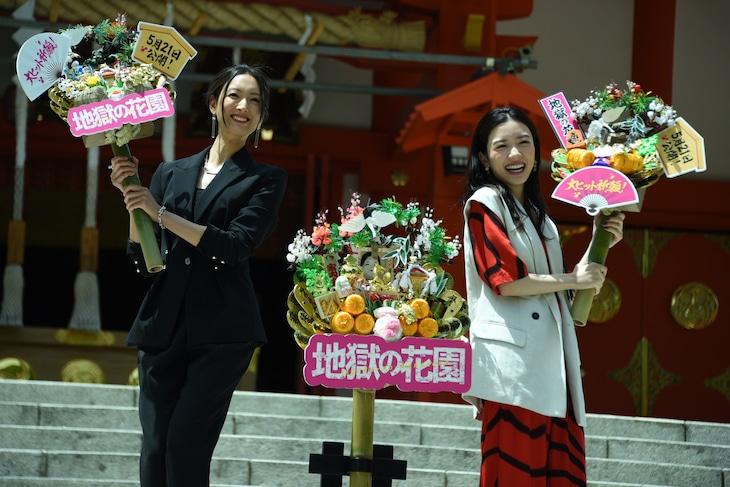 左から菜々緒、永野芽郁。
