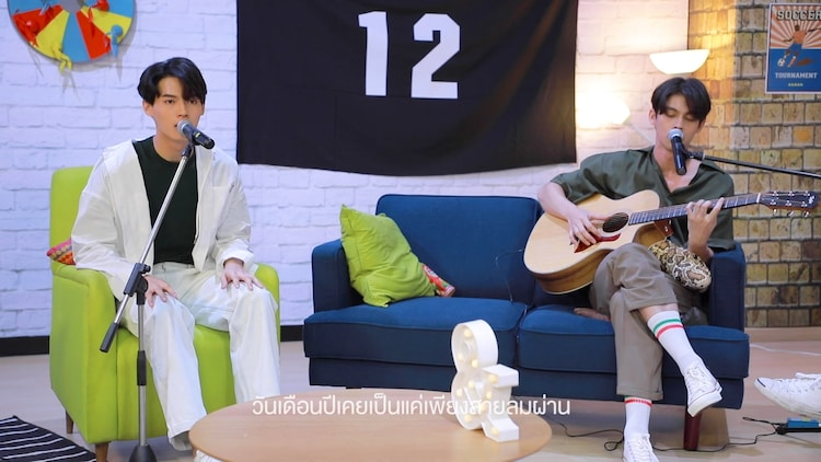 「Play2gether」 (c)GMMTV