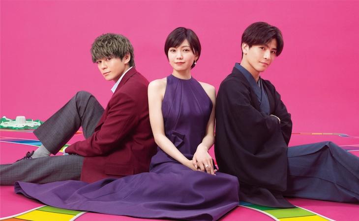 左から眞栄田郷敦、二階堂ふみ、岩田剛典。(c)TBS