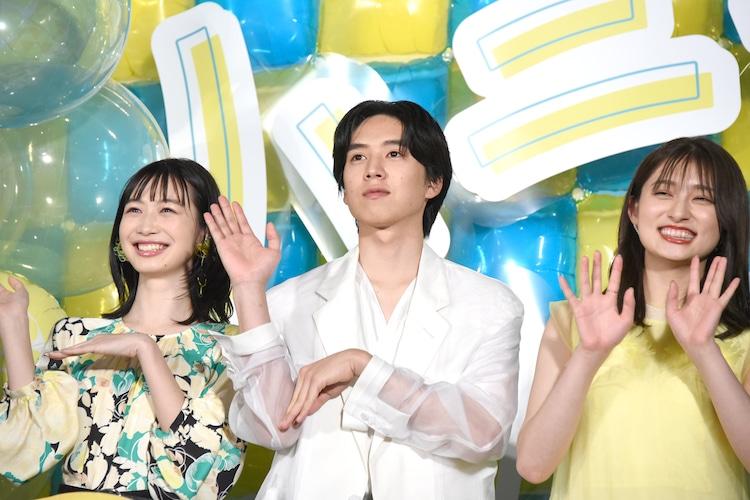 カメラに向けてポーズを取る岡本夏美(左)、坂東龍汰(中央)、吉川愛(右)。