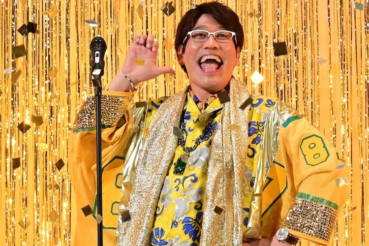 「博士じゃないよ、博多だよ!しかも南だよ!」ミュージックビデオより、古坂大魔王演じる博多南無鈴。