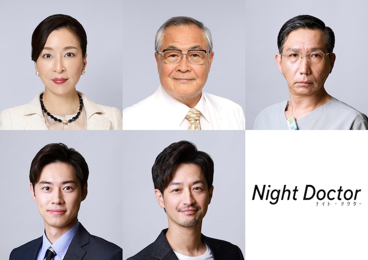 左上から時計回りに真矢ミキ、小野武彦、梶原善、竹財輝之助、戸塚純貴。