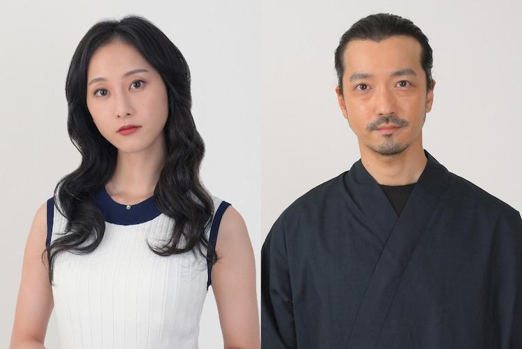 左から菊乃役の松井玲奈、黒瀬洸也役の金子ノブアキ。