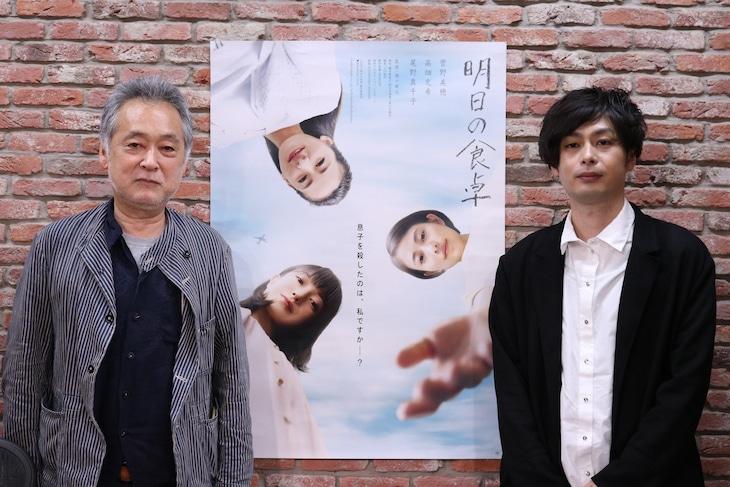 左から瀬々敬久、MCを務める映画ライターのSYO。