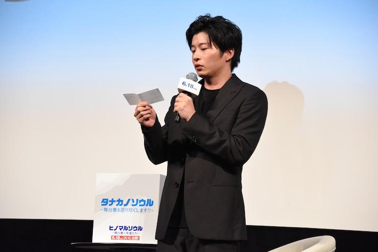 ファンからの質問を読み上げる田中圭。