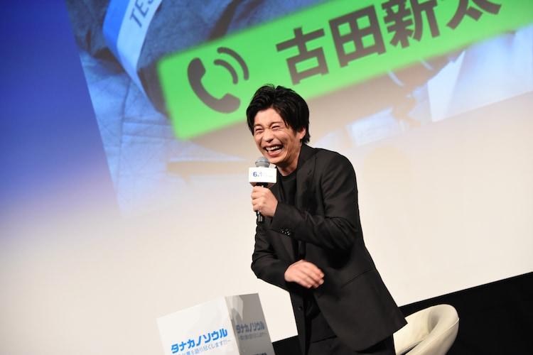 古田新太の話に爆笑する田中圭。