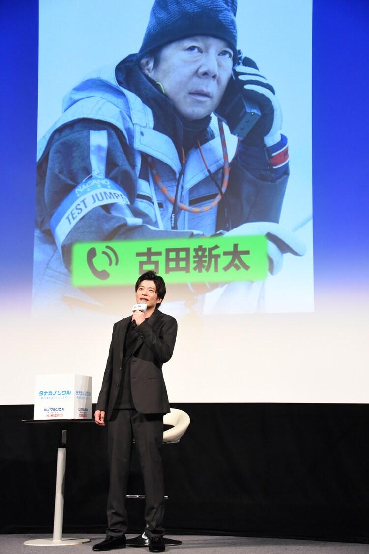 古田新太と電話で会話する田中圭。