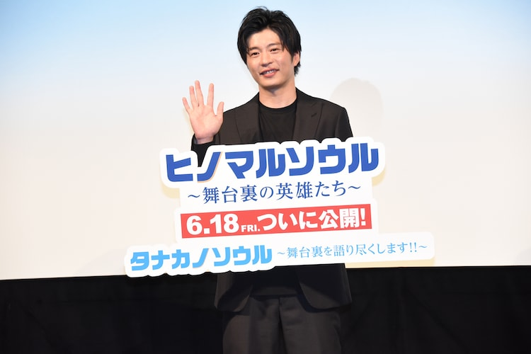 「ヒノマルソウル~舞台裏の英雄たち~」公開直前トークイベントに出席した田中圭。