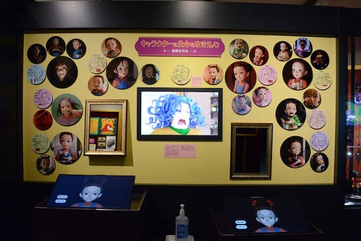 「アーヤと魔女」展より、アーヤの表情を作ることができる体験スペース。