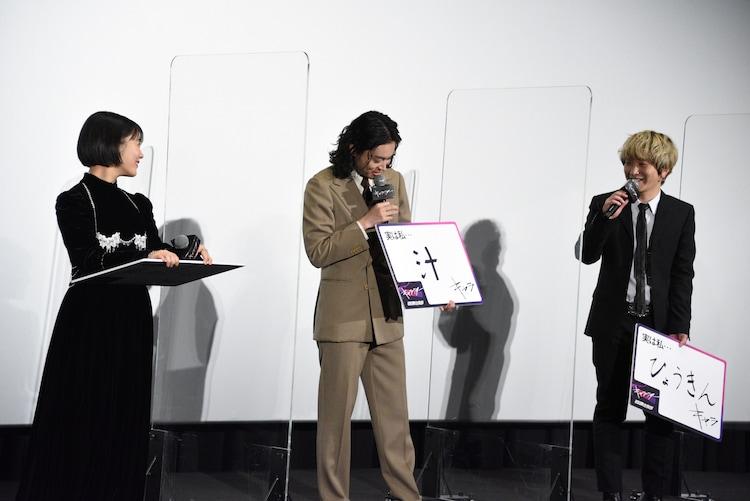 左から高畑充希、菅田将暉、Fukase。