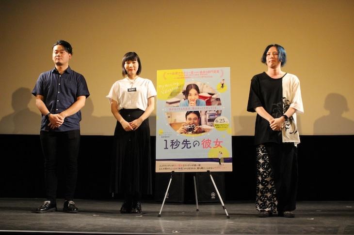 「1秒先の彼女」トークイベントの様子。左から司会のキミシマユウキ、もっちゃん、しんのすけ。