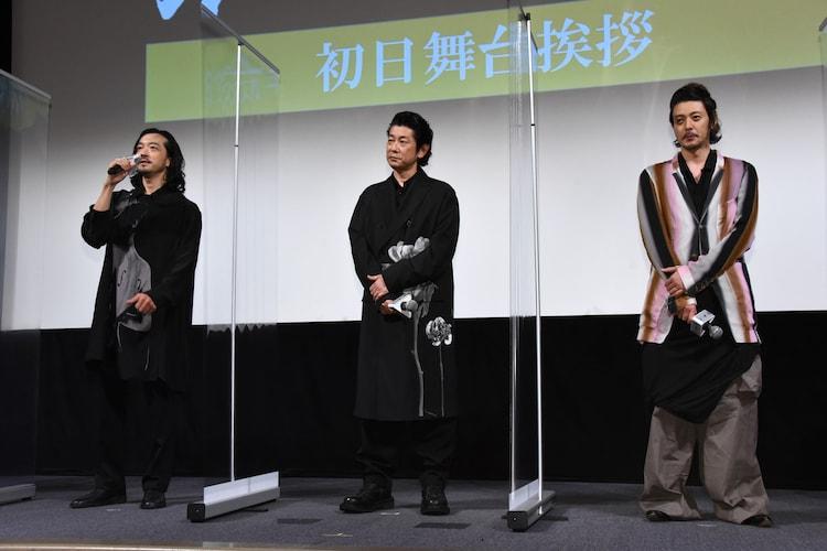 左から金子ノブアキ、永瀬正敏、オダギリジョー。