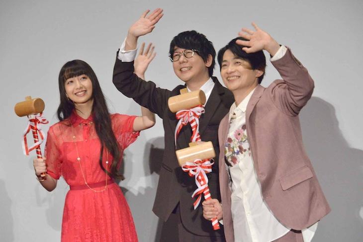 「漁港の肉子ちゃん」公開記念舞台挨拶の様子。左からCocomi、花江夏樹、下野紘。