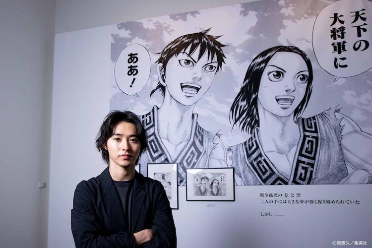 「キングダム展 -信-」を訪れた山崎賢人。