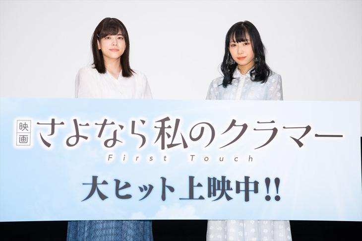 「映画 さよなら私のクラマー ファーストタッチ」公開記念舞台挨拶にて、左から島袋美由利、小林愛香。