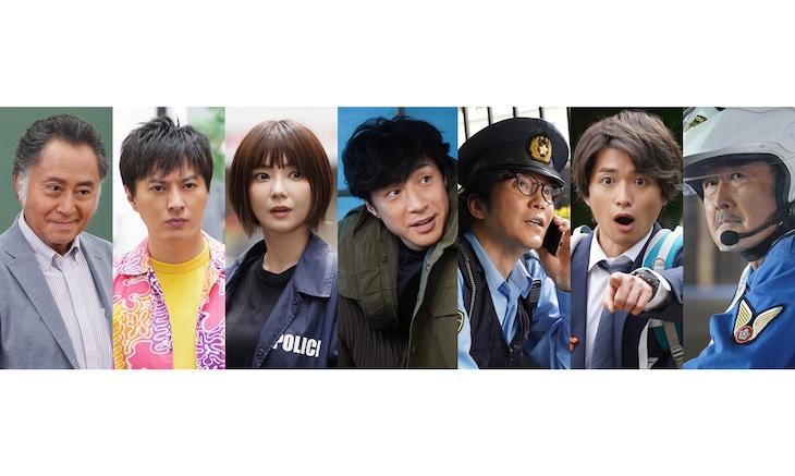 「刑事7人」シーズン7より、左から北大路欣也、塚本高史、倉科カナ、東山紀之、田辺誠一、白洲迅、吉田鋼太郎。