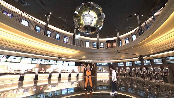 「有吉の壁」 (c)日本テレビ