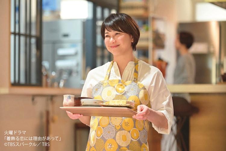 「公式 うちキュン▼BOOK 着飾る恋には理由があって」より、夏川結衣。
