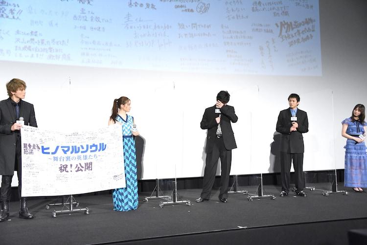 サプライズ演出に感激して涙をこぼす田中圭(中央)。