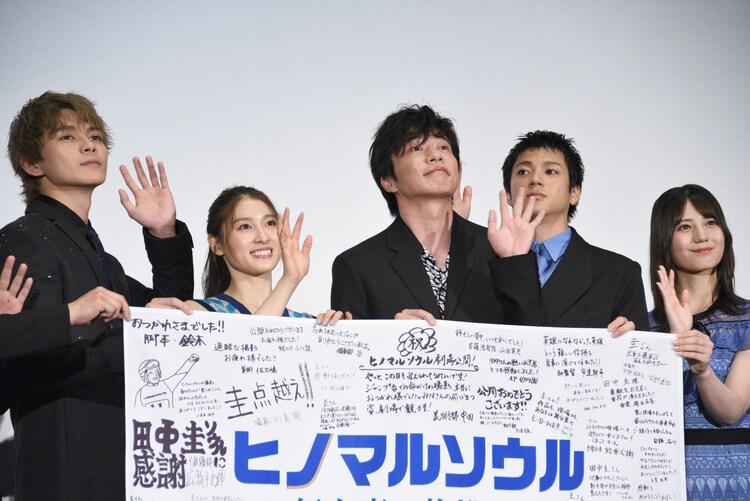「ヒノマルソウル~舞台裏の英雄たち~」公開記念舞台挨拶の様子。