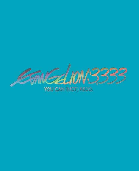 「ヱヴァンゲリヲン新劇場版:Q EVANGELION:3.333 YOU CAN (NOT) REDO.」ソフトのジャケット。
