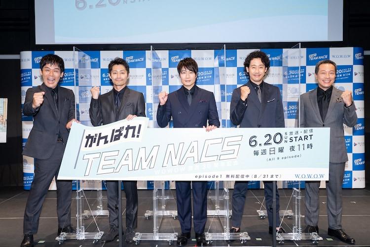 「WOWOWオリジナル『がんばれ!TEAM NACS』」完成報告会見の様子。左から森崎博之、安田顕、戸次重幸、大泉洋、音尾琢真。