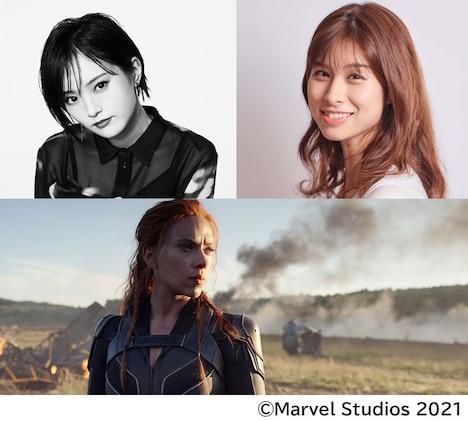 左上から時計回りに山本彩、高樹リサ、「ブラック・ウィドウ」。(c)Marvel Studios 2021
