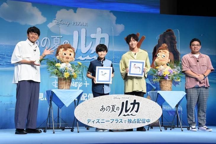 「あの夏のルカ」配信記念イベントの様子。左から亜生、阿部カノン、池田優斗、昴生。