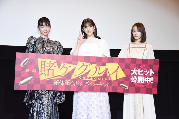 左から岡本夏美、松村沙友理、中村ゆりか。