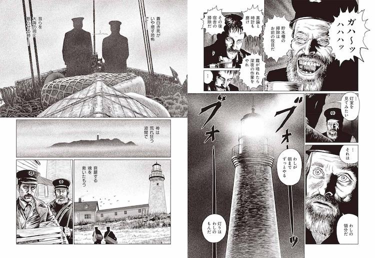 伊藤潤二による「ライトハウス」のあらすじマンガ。