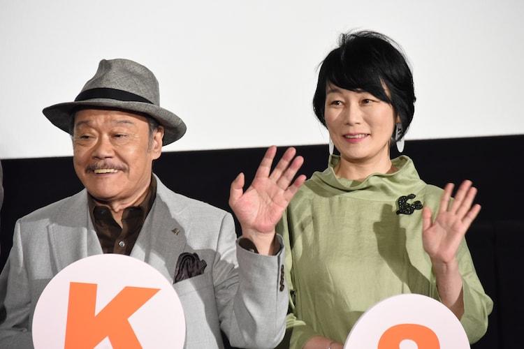 左から西田敏行、南杏子。