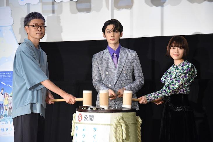 「サイダーのように言葉が湧き上がる」初日舞台挨拶の様子。左からイシグロキョウヘイ、市川染五郎、杉咲花。