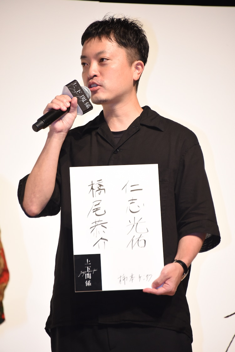 柿本ケンサク